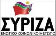 SYRIZA EKM logo