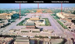 Η πλατεία Tiananmen , δίπλα στην «Απαγορευμένη Πόλη»