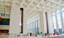Το Εθνικό Μουσείο Τέχνης της Κίνας στο Πεκίνο