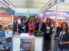φωτό αρχείου από την έκθεση TRAVEL TURKEY 2014, στη Σμύρνη