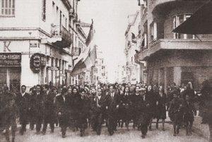 politiki_epistratefsi_1943-diadilosi